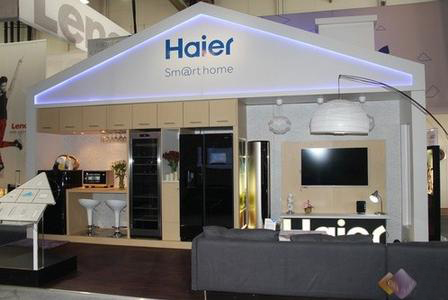 Haier-smart-home.png