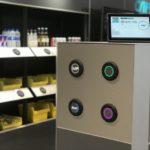 Hygienic-Design-Sensortaster-Captron-oneGRID